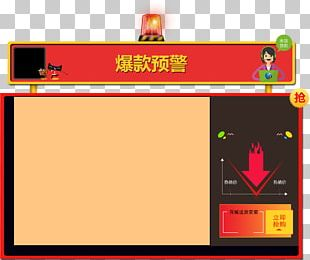 Red Lamp Cartoon Illustration PNG