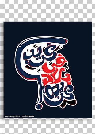 Logo Poster Brand Font PNG