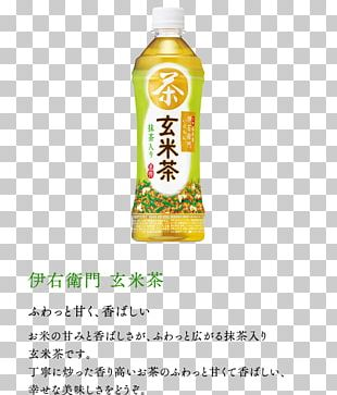 Green Tea Hōjicha 伊右衛門 Genmaicha PNG