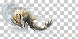 Monster Hunter Portable 3rd Monster Hunter 4 Ultimate Monster Hunter: World Monster Hunter XX PNG