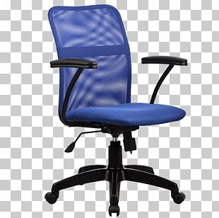Wing Chair Rocking Chairs Swivel Chair Office & Desk Chairs PNG