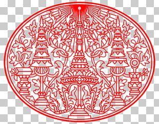 พระราชลัญจกรประจำรัชกาล Chakri Dynasty Royal Standard Of Thailand พระบรมราชสัญลักษณ์ประจำรัชกาล Monarch PNG