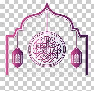 Quran Islam Ramadan Eid Al-Adha PNG