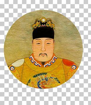 Chongzhen Emperor Emperor Of China Ming Dynasty History Of China Eunuch PNG