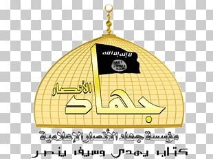 Islamic State Of Iraq Brand Recreation Material PNG