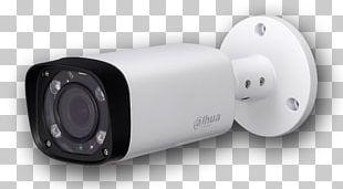 IP Camera Closed-circuit Television Dahua Technology Video Cameras PNG