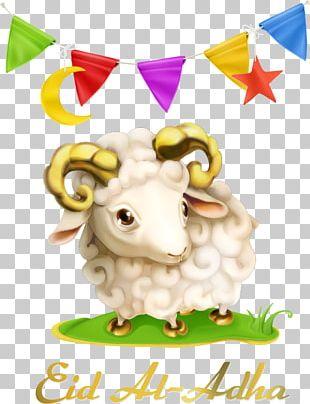 Eid Al-Adha Eid Al-Fitr Muslim Eid Mubarak Holiday PNG