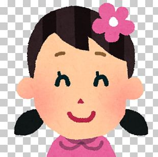 Child Elementary School Itofuku Mother PNG