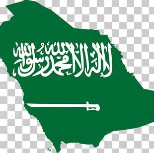 Flag Of Saudi Arabia Flags Of Asia National Flag PNG