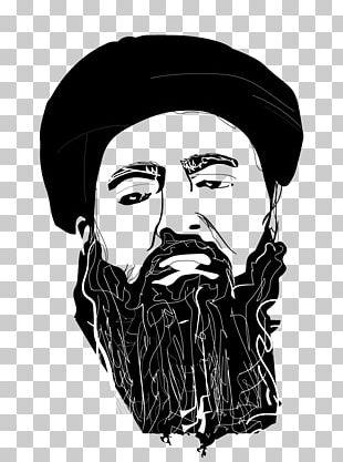Abu Bakr Al-Baghdadi Islamic State Of Iraq And The Levant Battle Of Mosul Jihadism PNG