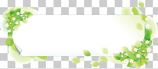 Text Background Plate PNG