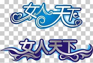 Logo Typeface PNG