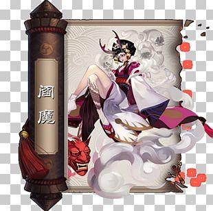 Onmyoji Yama 阴阳师 Shikigami Character PNG