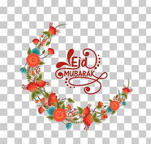 Eid Mubarak Eid Al-Adha Eid Al-Fitr Islam Illustration PNG
