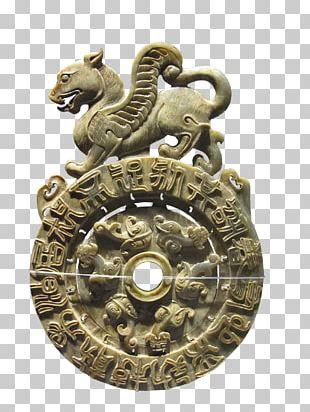 Brass Bronze Antique PNG