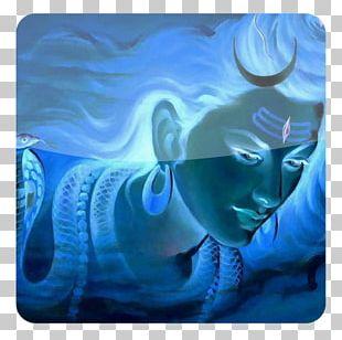 Mahadeva Om Namah Shivaya Hinduism Maha Shivaratri PNG