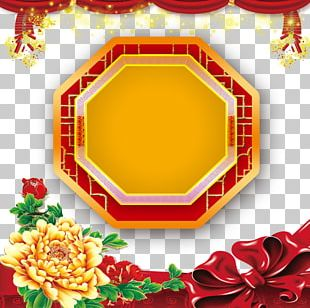 China Chinese New Year New Years Day PNG
