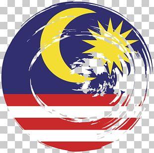 Pusat Internet 1 Malaysia Igan Hari Merdeka Indian Independence Day Malaysia Day PNG