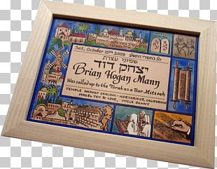 Bar And Bat Mitzvah Bat Mitsva Bat Bar PNG