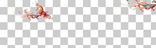 Graphic Design Brand Pattern PNG