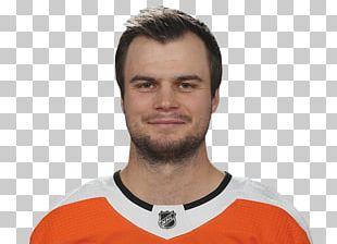 Sean Couturier Philadelphia Flyers National Hockey League Pittsburgh Penguins Houston Rockets PNG