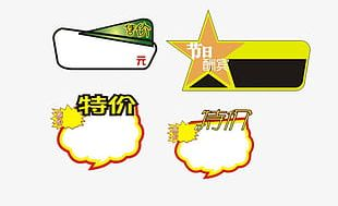 Cartoon Explosion Stickers Thumbs Up PNG