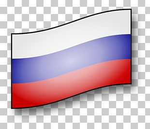 Russian Revolution Flag Of Russia PNG