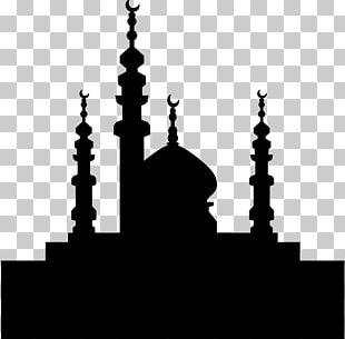 Islam Muslim Quran Eid Al-Fitr Ramadan PNG