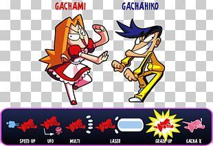 The Bishi Bashi PlayStation Bishi Bashi Special Frogger Gachaga Champ PNG