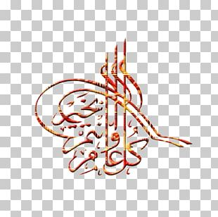 Calligraphy PNG