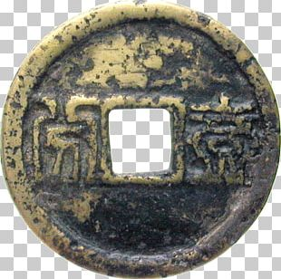 Ming Dynasty Yuan Dynasty Emperor Of China Coin Jin Dynasty PNG