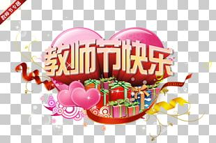 Teachers Day Education Happiness Qixi Festival PNG