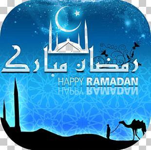 Ramadan Eid Al-Fitr Happiness Eid Mubarak Muslim PNG