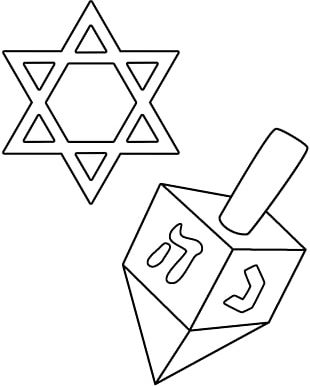 Star Of David Coloring Book Judaism Hanukkah Jewish Identity PNG