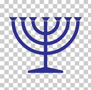 Menorah Star Of David Judaism Jewish Symbolism PNG