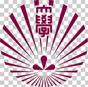 Kyushu University Master's Degree Student Higher Education PNG