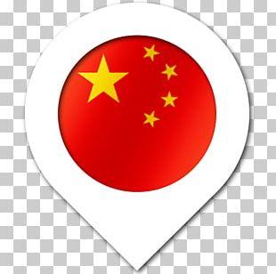 Flag Of China National Flag Mandarin Chinese PNG