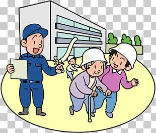 Emergency Management 避難所 Emergency Evacuation Safety Drill Fire Drill PNG