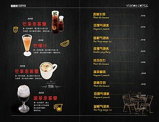 Menu Drink Food Restaurant Hotel PNG