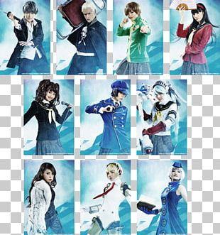 Persona 4 Arena Ultimax Shin Megami Tensei: Persona 4 Shin Megami Tensei: Persona 3 Rise Kujikawa PNG