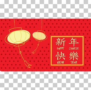 Red Envelope Chinese New Year Greeting & Note Cards Money Wallet PNG