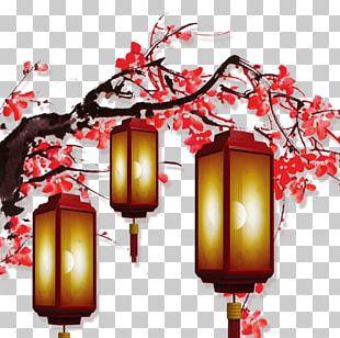 Chinese New Year Lantern PNG