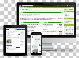 Computer Program Computer Software Computer Monitors Social Networking Service PNG