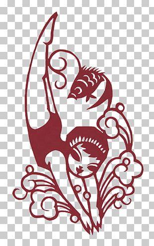 Visual Arts Paper Gymnastics PNG