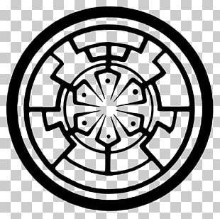 Symbol Samurai Art Squash Rackets Federation Of India PNG
