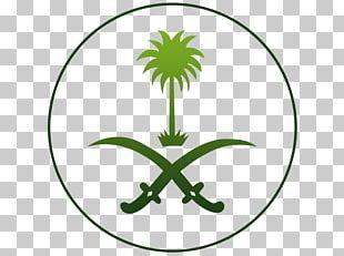 Emblem Of Saudi Arabia Logo Brush PNG