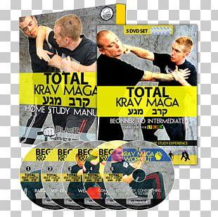 Krav Maga Combatives Black Belt Martial Arts Self-defense PNG