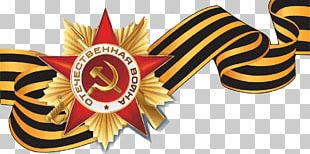 Victory Day Great Patriotic War Immortal Regiment Holiday PNG