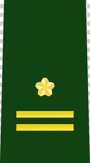 Major Japan Self-Defense Forces Army Officer Navy PNG