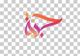 Logo Typography Arabic Calligraphy Font PNG